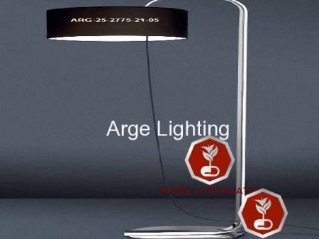 ayaklı lambader modeli